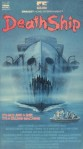 death ship embassy vhs front