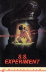 ss experiment wizard vhs front